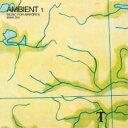 Brian Eno ブラインイーノ / Ambient 1: Music For Airports (1枚組 / 33回転 / アナログレコード) 【LP】