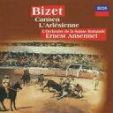 作曲家名: Ha行 - Bizet ビゼー / 『カルメン』組曲、『アルルの女』組曲第1番、第2番 エルネスト・アンセルメ&スイス・ロマンド管弦楽団 【CD】