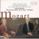 【送料無料】 Mozart モーツァルト / Comp.violin Concertos: Schroeder, Bruggen / Amsterdam Mozart Ensemble 【CD】