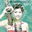 爵士 - 【送料無料】 仲野麻紀 / Anthology Vol.1 〜l'autre Face De La Lune: 月の裏側 【CD】