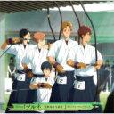 【送料無料】 ツルネ -風舞高校弓道部- / TVアニメ 『ツルネ -風舞高校弓道部-』 オリジナルサウンドトラック 【CD】