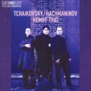 Composer: Ta Line - 【送料無料】 Tchaikovsky/Rachmaninov / チャイコフスキー:ピアノ三重奏曲「偉大な芸術家の思い出」 ケンプ・トリオ 【CD】