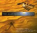 艺人名: A - 【送料無料】 Alan Parsons アランパーソンズ / Silence & I - Very Best Of 輸入盤 【CD】