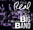艺人名: R - Real Group リアルグループ / Real Group Sings With Kicks & Sticks Big Band 【CD】