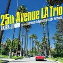 【送料無料】 神保彰 ジンボアキラ / 25th Avenue La Trio (Featuring Abraham Laboriel Russell Ferrante) 【CD】