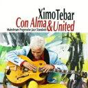 藝人名: X - 【送料無料】 Ximo Tebar / Con Alma & United 輸入盤 【CD】