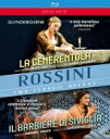 Rossini ロッシーニ / グラインドボーン音楽祭~ロッシーニ:チェネレントラ(2005)、セヴィリャの理髪師(2016)(2BD) 【BLU-RAY DISC】