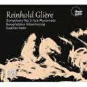 作曲家名: Ka行 - 【送料無料】 グリエール(1875-1956) / 交響曲第3番『イリヤ・ムーロメツ』 ガブリエル・フェルツ&ベオグラード・フィル 輸入盤 【SACD】