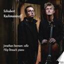 作曲家名: Sa行 - 【送料無料】 Schubert シューベルト / シューベルト:アルペジョーネ・ソナタ、ラフマニノフ:チェロ・ソナタ ヨーナタン・スヴェンセン、フィリプ・シュトラウフ 輸入盤 【CD】
