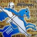 藝人名: U - Ukrainians / Ukrainians 輸入盤 【CD】