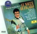 【送料無料】 Mozart モーツァルト / 歌劇『フィガロの結婚』全曲 ベーム&ベルリン・ドイツ・オペラ管、プライ、ヤノヴィッツ、F.-ディースカウ、他(3CD) 輸入盤 【CD】