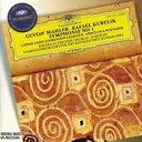 交响曲 - Mahler マーラー / 交響曲第1番『巨人』、さすらう若人の歌 クーベリック&バイエルン放送響、F.-ディースカウ 輸入盤 【CD】
