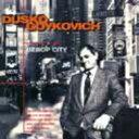 Artist Name: D - Dusko Goykovich ダスコゴイコビッチ / Bebop City 【CD】