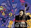Artist Name: H - 畑ひろし / Blues Walk! 【CD】