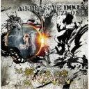 艺人名: A行 - 【送料無料】 AGGRESSIVE DOGS a.k.a UZI-ONE / 撃心氏流 【CD】