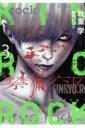 Rakuten - 禁猟六区 コード・アムリタ 3 ヒーローズコミックス / 秋重学 【コミック】