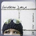Artist Name: E - 【送料無料】 Ere Serrano / Universo Della 輸入盤 【CD】