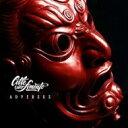 藝人名: C - 【送料無料】 Colle Der Fomento / Adversus 輸入盤 【CD】