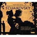 Composer: Ta Line - 【送料無料】 Tchaikovsky チャイコフスキー / ロココの主題による変奏曲(ピアノ伴奏版)、ピアノ三重奏曲『偉大な芸術家の思い出に』 セルゲイ・イストミン、クレール・シュヴァリエ、マルティン・ライマン 輸入盤 【CD】