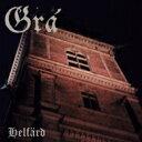 Gra / Helfdrd 【LP】