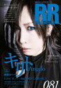 ROCK AND READ 081 / ROCK AND READ編集部 【本】