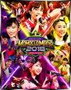 【送料無料】 ももいろクローバーZ / MomocloMania2018 -Road to 2020- LIVE Blu-ray 【BLU-RAY DISC】
