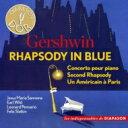 作曲家名: Ka行 - Gershwin ガーシュウィン / ラプソディ・イン・ブルー(ヘスス・マリア・サンロマ、フィードラー指揮)、パリのアメリカ人(フェリックス・スラトキン指揮)、他 輸入盤 【CD】