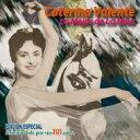 藝人名: C - 【送料無料】 Caterina Valente カテリーナバレンテ / Lo Mejor De La Diva: カテリーナ ヴァレンテ名唱集 マラゲーニャ〜情熱の花 【CD】