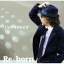 乐天商城 - 【送料無料】 伊勢正三 イセショウゾウ / Re-born 【CD】