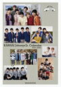 関西ジャニーズJr.カレンダー 2019.4-2020.3 / 関西ジャニーズJr. 【本】