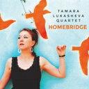 艺人名: T - 【送料無料】 Tamara Lukasheva / Homebridge 輸入盤 【CD】