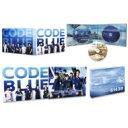 【送料無料】 劇場版コード・ブルー −ドクターヘリ緊急救命− DVD豪華版(本編DVD+特典DVD×2枚【3枚組】) 【DVD】