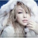 【送料無料】 中島美嘉 ナカシマミカ / 雪の華15周年記念ベスト盤 BIBLE 【CD】