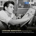 作曲家名: Ra行 - 【送料無料】 Bernstein バーンスタイン / ピアノ、室内楽作品集 ベンヤミン・ヌス、ウェイン・マーシャル、マリア・クリーゲル、エニー・ミレス、他(3CD) 輸入盤 【CD】