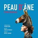 Artist Name: M - Michel Legrand ミシェルルグラン / Peau D'ane - Feerie Musicale 輸入盤 【CD】