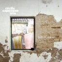 藝人名: C - 【送料無料】 Cecile Cappozzo / Sub Rosa 輸入盤 【CD】