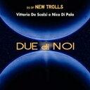 Artist Name: V - 【送料無料】 Vittorio De Scalzi / Nico Di Palo / Due Di Noi 輸入盤 【CD】