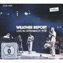艺人名: W - 【送料無料】 Weather Report ウェザーリポート / Rockpalast, Offenbach 1978 (2CD+DVD) 輸入盤 【CD】