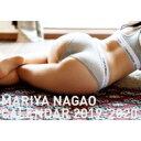 MARIYA NAGAO CALENDAR 2019-2020 / 永尾まりや 【本】