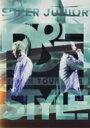 楽天HMV&BOOKS online 1号店【送料無料】 SUPER JUNIOR-D&E / SUPER JUNIOR-D & E JAPAN TOUR 2018 〜STYLE〜 【通常盤】 (2DVD) 【DVD】