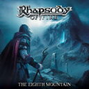 Artist Name: R - 【送料無料】 Rhapsody Of Fire ラプソティオブファイヤー / Eighth Mountain 輸入盤 【CD】