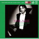 【送料無料】 Stefano Bollani ステファノボラーニ / Volare 【SACD】