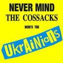 艺人名: U - Ukrainians / Never Mind The Cossacks Here's The Ukrainians 輸入盤 【CD】