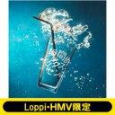 【送料無料】 あいみょん / 《Loppi・HMV限定 Tシャツ(サイズL)付きセット》 瞬間的シックスセンス 【CD】