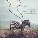 作曲家名: Ka行 - 【送料無料】 Korngold コルンゴルト / Piano Trio: Stefan Zweig Trio +zemlinsky: Piano Trio 輸入盤 【SACD】