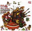 P Funk All Stars / Hydraulic Funk 輸入盤 【CD】
