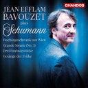 Composer: Sa Line - 【送料無料】 Schumann シューマン / ピアノ・ソナタ第3番、ウィーンの謝肉祭の道化、幻想小曲集、暁の歌 ジャン=エフラム・バヴゼ 輸入盤 【CD】