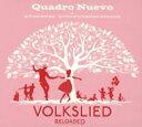 藝人名: Q - 【送料無料】 Quadro Nuevo / Volkslied Reloaded 輸入盤 【CD】
