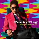 【送料無料】 鈴木雅之 スズキマサユキ / Funky Flag 【初回生産限定盤】 【CD】