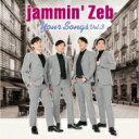 Artist Name: J - 【送料無料】 Jammin' Zeb ジャミンゼブ / Your Songs Vol.3 【CD】